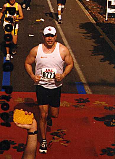 Hawaii marathon finish
